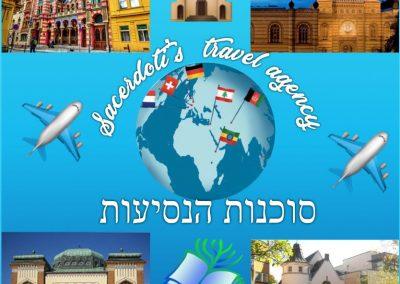 Sinagoghe e ghetti d'Europa