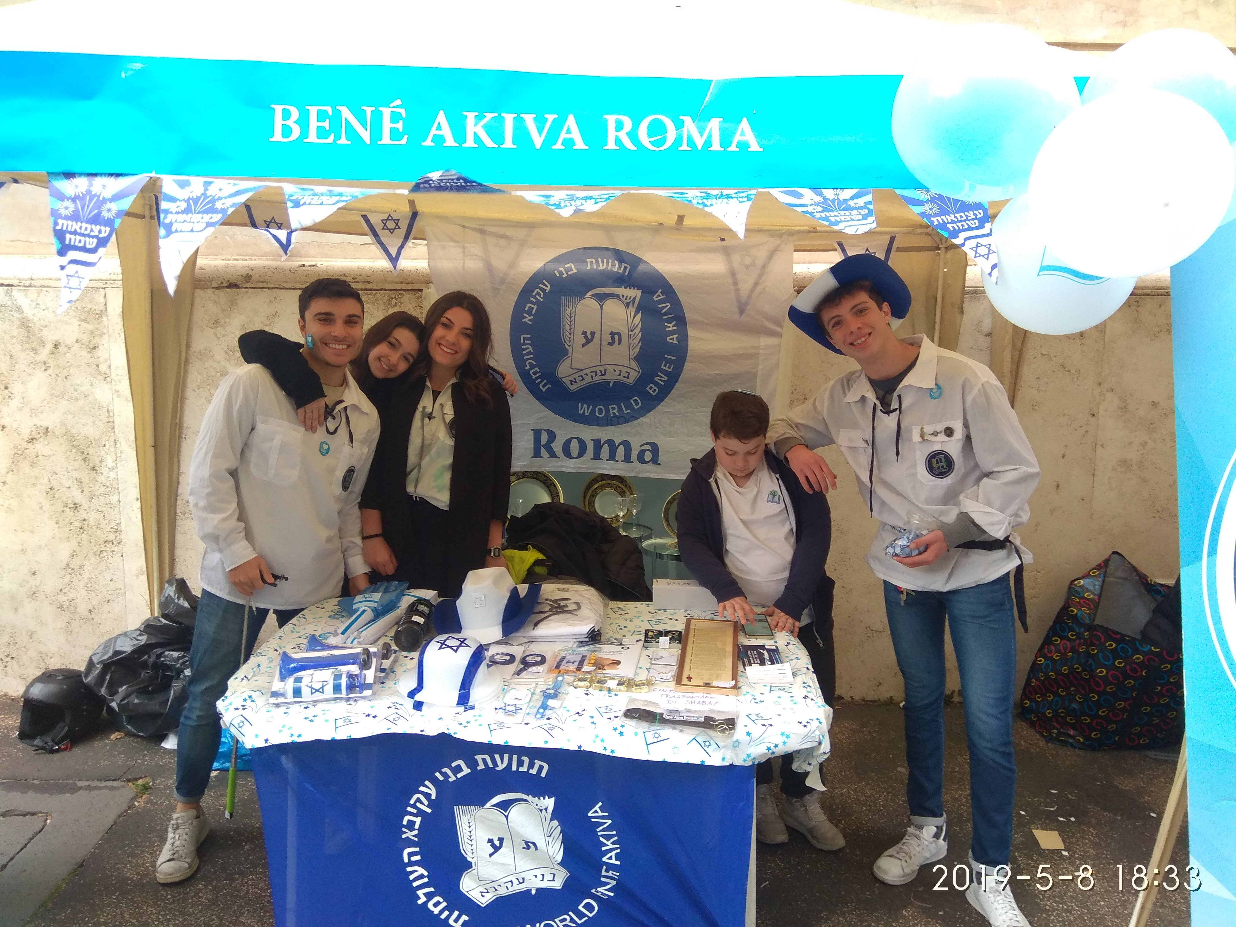 Benè Akiva Roma